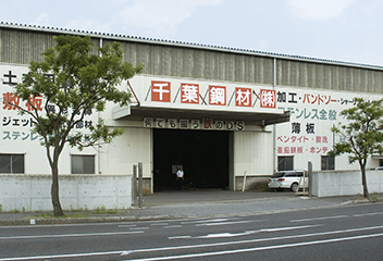 五井第一倉庫入り口